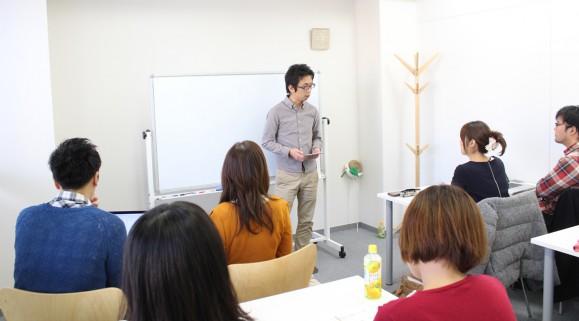 名古屋デザインルームの様子